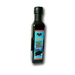 Масло черного тмина Алеппо в стекле из Сирийских семян Al-Rayan 250 мл