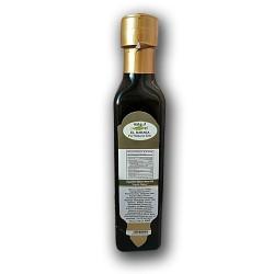 Масло черного тмина El Baraka Египет 250мл.