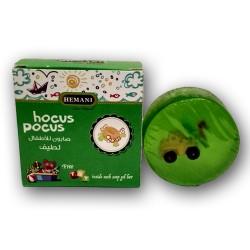 Детское фруктовое мыло Hocus pocus с игрушкой зелёное Hemani 100гр