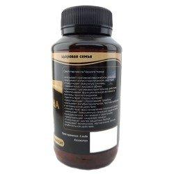 Масло черного тмина в капсулах Аль-ихлас 150 капсул